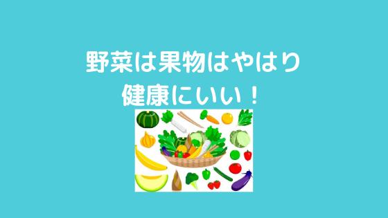 f:id:yujin-life:20200801232852p:plain