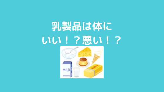 f:id:yujin-life:20200802232959p:plain