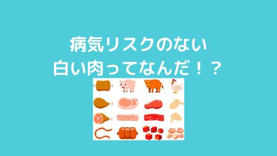 f:id:yujin-life:20200804231418p:plain