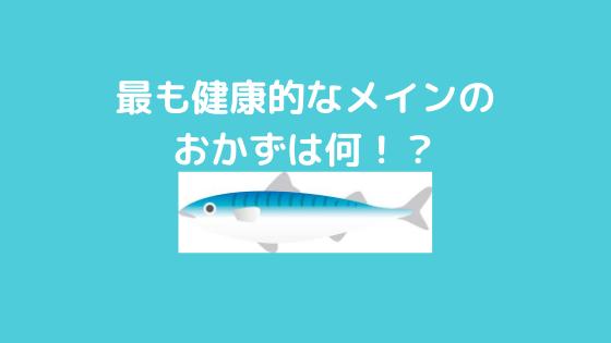 f:id:yujin-life:20200805224947p:plain
