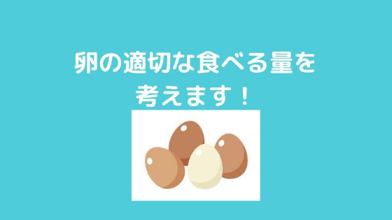 f:id:yujin-life:20200806231349p:plain