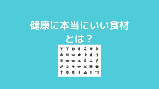 f:id:yujin-life:20200807231239p:plain
