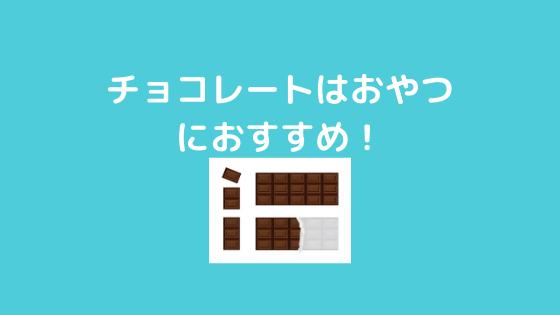 f:id:yujin-life:20200808235031p:plain