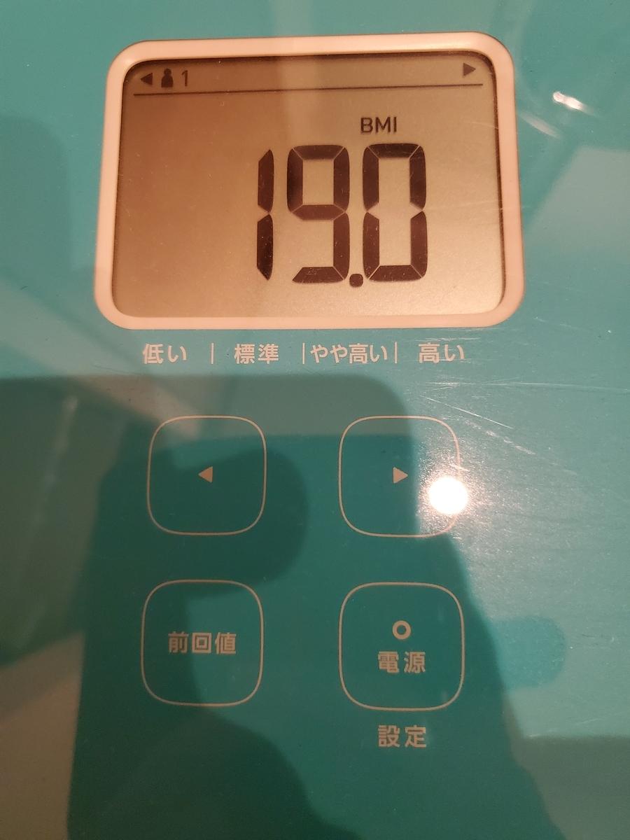 f:id:yujin-life:20200809231521j:plain