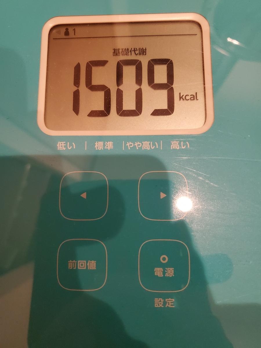 f:id:yujin-life:20200809231946j:plain