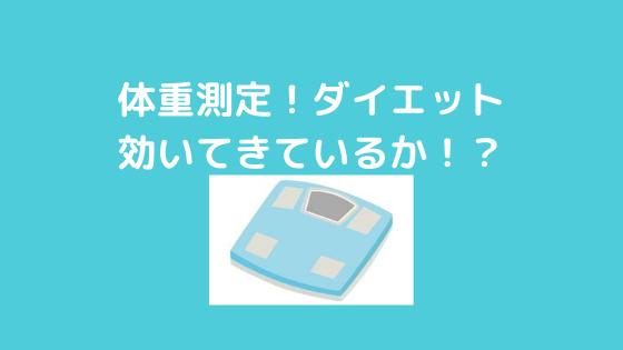 f:id:yujin-life:20200809233053p:plain