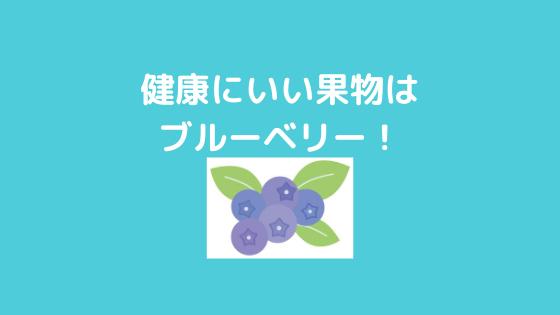 f:id:yujin-life:20200810232109p:plain