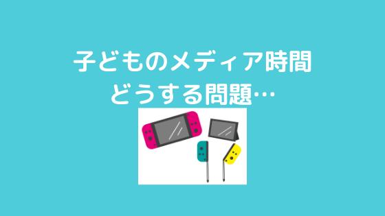 f:id:yujin-life:20200811230557p:plain