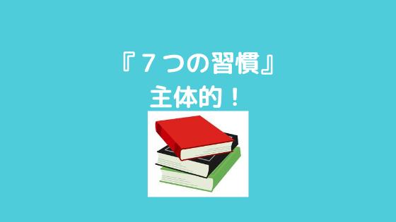 f:id:yujin-life:20200813234005p:plain