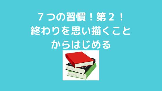 f:id:yujin-life:20200815102505p:plain
