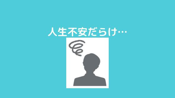 f:id:yujin-life:20200824231926p:plain