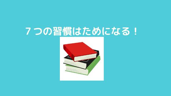 f:id:yujin-life:20200825224926p:plain