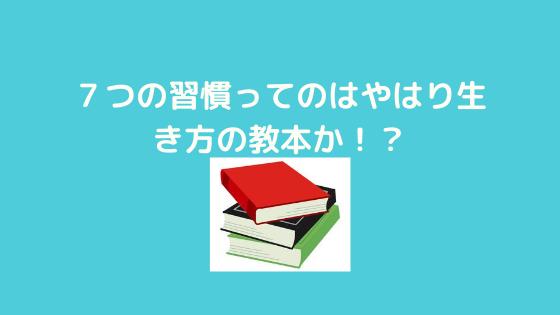 f:id:yujin-life:20200828224619p:plain