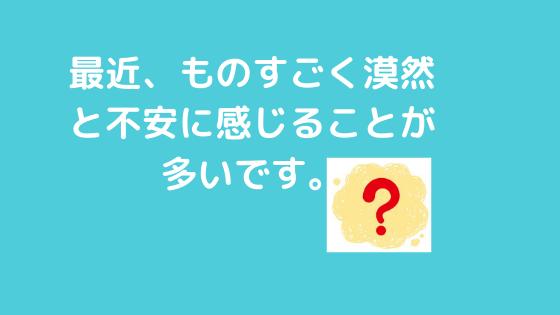 f:id:yujin-life:20200830235104p:plain