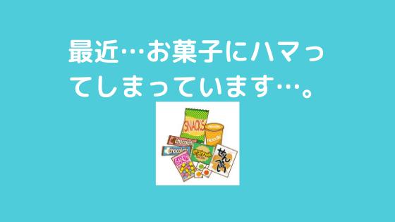 f:id:yujin-life:20200831233757p:plain