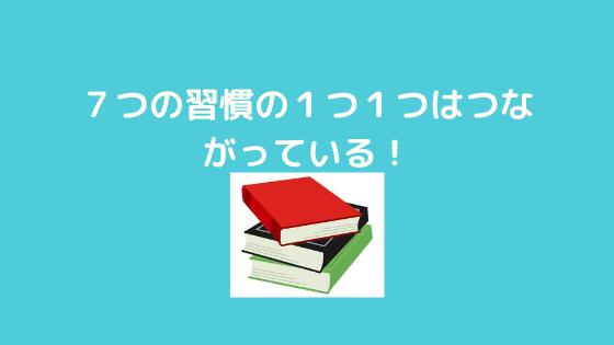 f:id:yujin-life:20200901232401p:plain