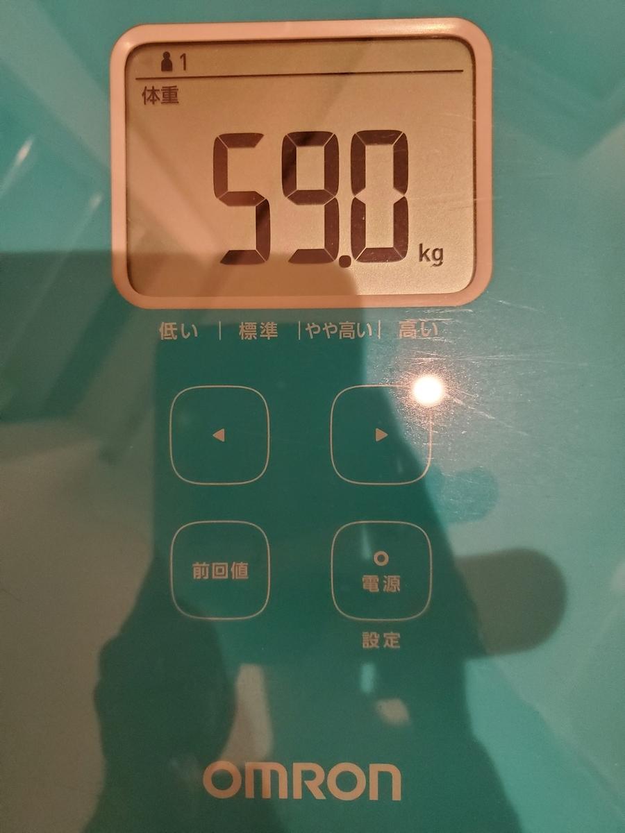 f:id:yujin-life:20200908231851j:plain