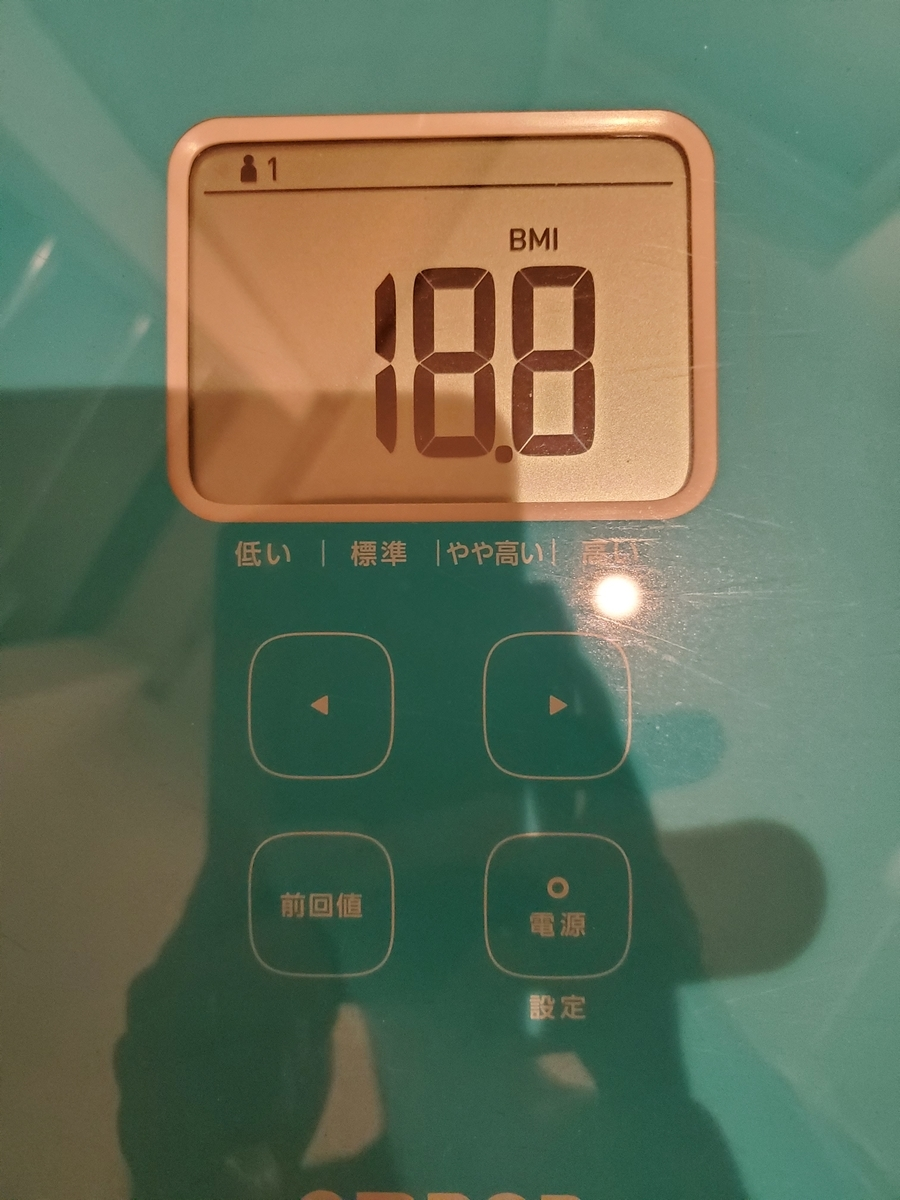 f:id:yujin-life:20200908232148j:plain
