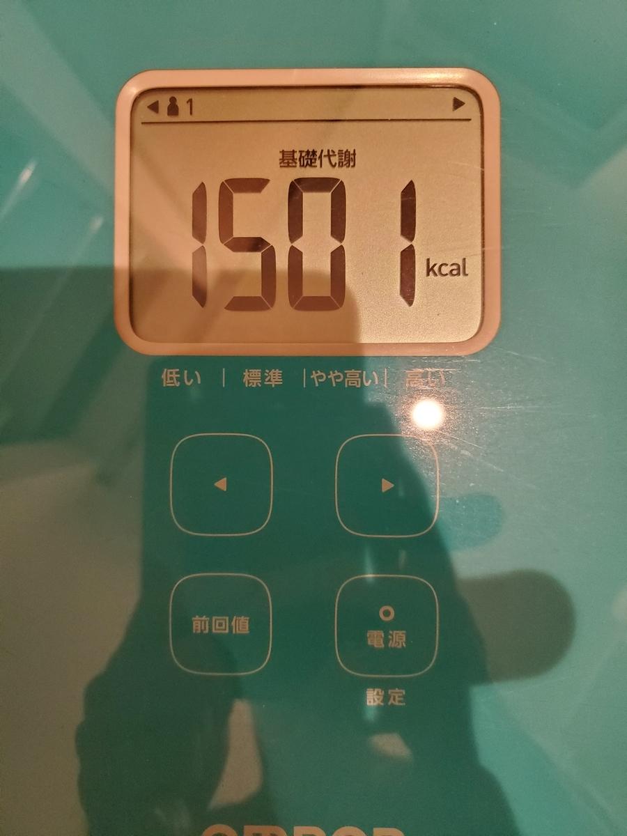 f:id:yujin-life:20200908232417j:plain