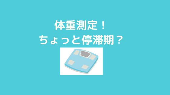 f:id:yujin-life:20200908233427p:plain