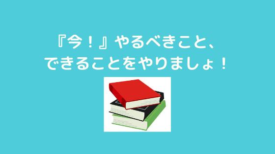 f:id:yujin-life:20200918224820p:plain