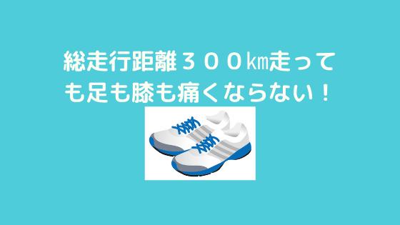 f:id:yujin-life:20200919234709p:plain