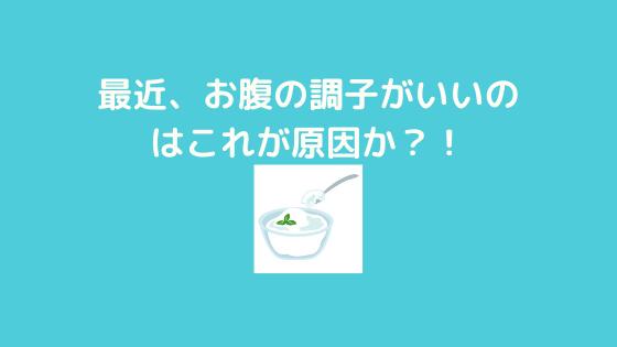 f:id:yujin-life:20200922224716p:plain