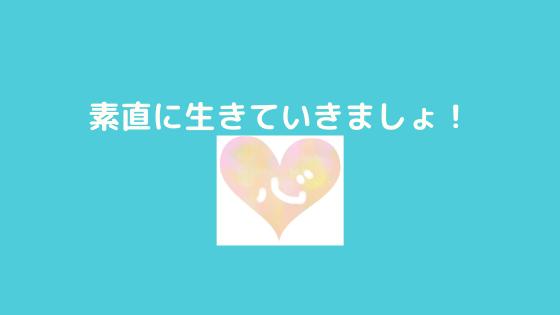 f:id:yujin-life:20200923230928p:plain