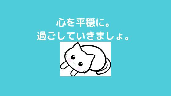 f:id:yujin-life:20200925230428p:plain