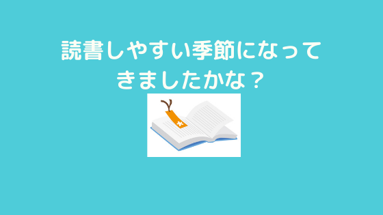 f:id:yujin-life:20200926230800p:plain