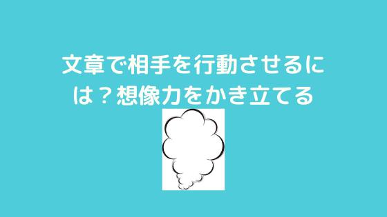 f:id:yujin-life:20200927230608p:plain
