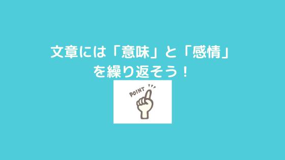 f:id:yujin-life:20201008230540p:plain