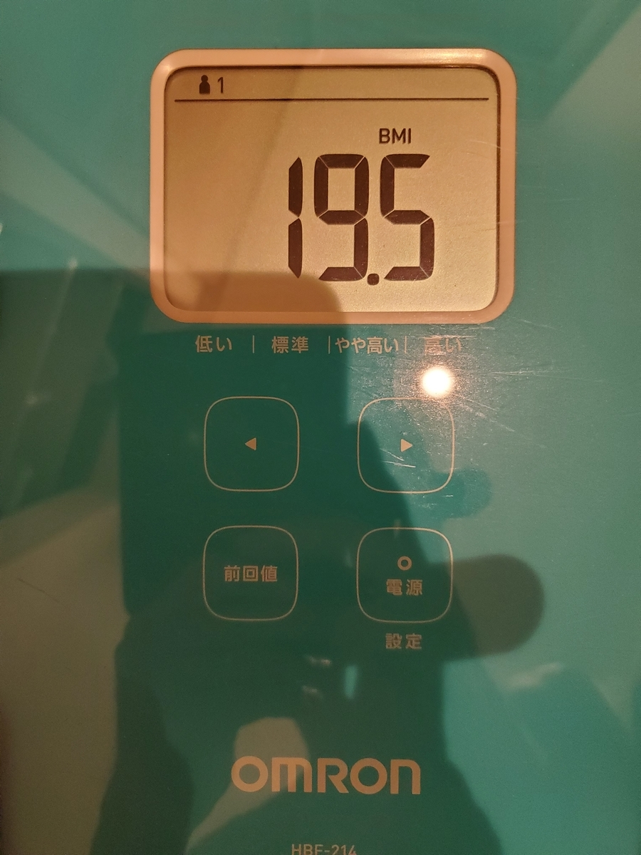 f:id:yujin-life:20201009230011j:plain