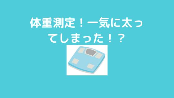 f:id:yujin-life:20201009231717p:plain