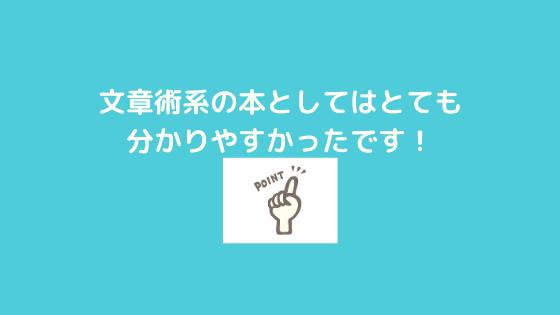 f:id:yujin-life:20201011230344p:plain
