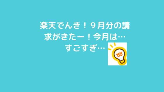 f:id:yujin-life:20201015231754p:plain