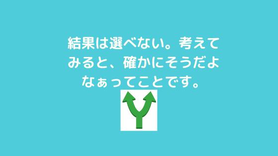 f:id:yujin-life:20201016230808p:plain