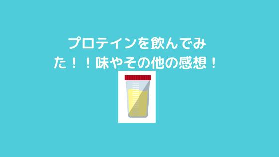 f:id:yujin-life:20201019230843p:plain