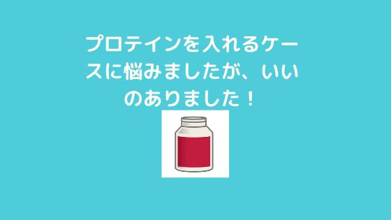 f:id:yujin-life:20201020225020p:plain