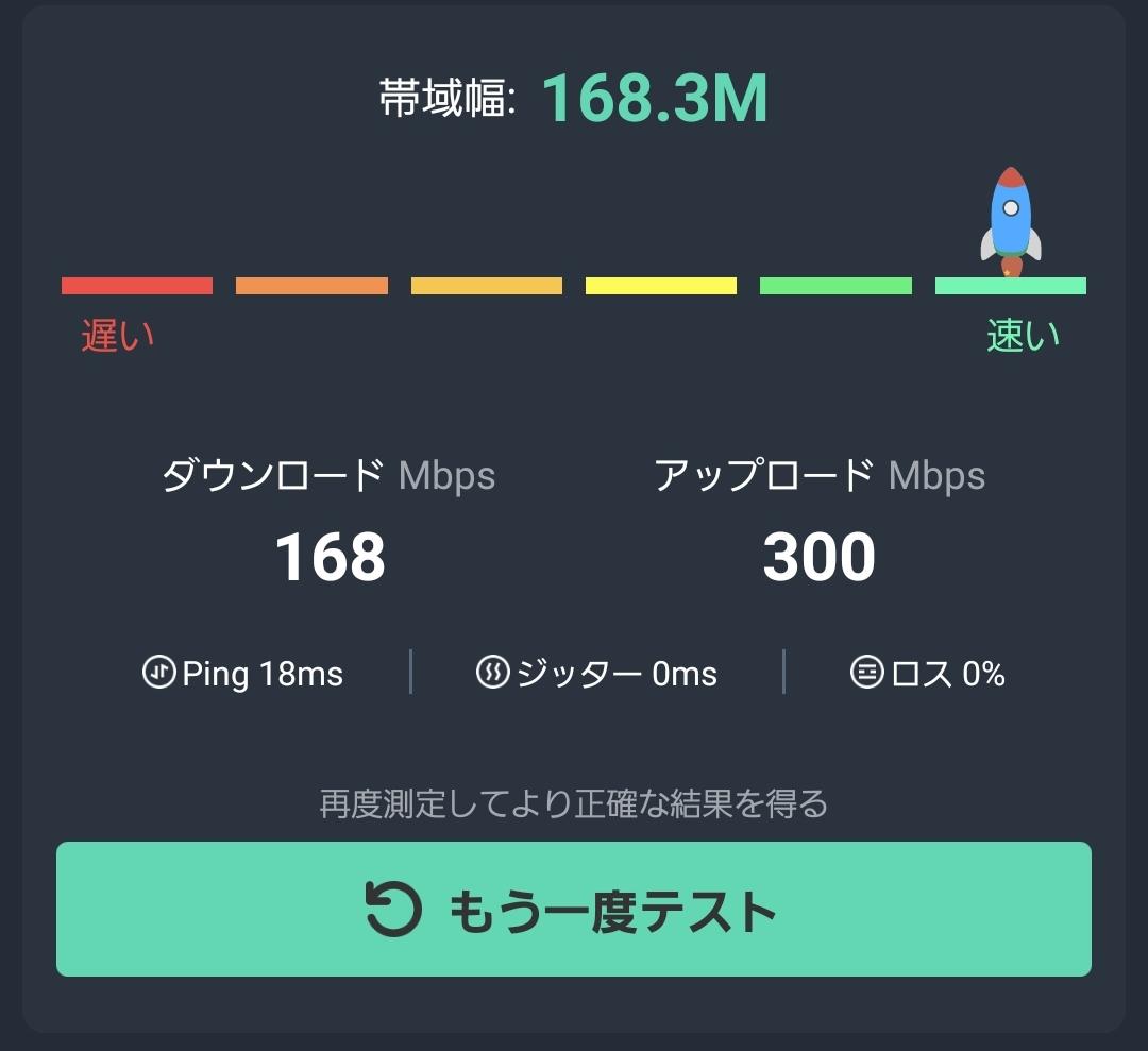 f:id:yujin-life:20201022231829j:plain