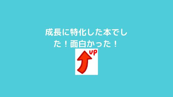 f:id:yujin-life:20201026230330p:plain