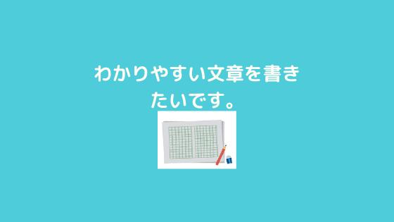 f:id:yujin-life:20201028224418p:plain