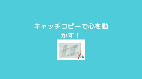f:id:yujin-life:20201031101811p:plain