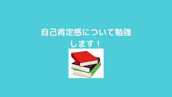 f:id:yujin-life:20201103232426p:plain