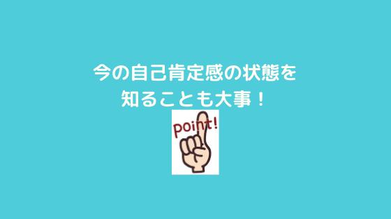 f:id:yujin-life:20201105230452p:plain