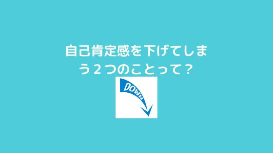 f:id:yujin-life:20201106224926p:plain