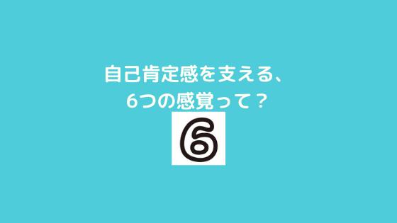 f:id:yujin-life:20201108230358p:plain