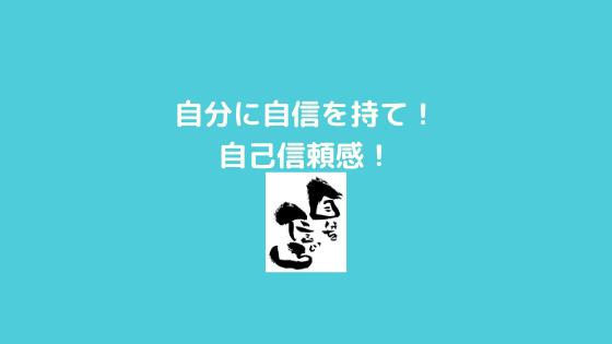 f:id:yujin-life:20201110232242p:plain