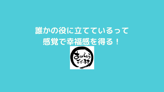 f:id:yujin-life:20201114225307p:plain