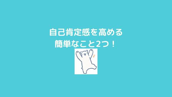 f:id:yujin-life:20201115230749p:plain
